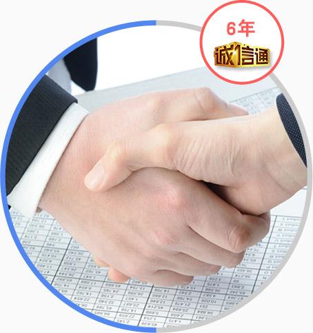 深圳市beplay体育app下载ios科技有限公司