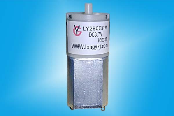 真空泵LY280CPM